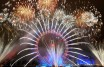 Mydesignweek - Top 10 New Year's Eve Destionations