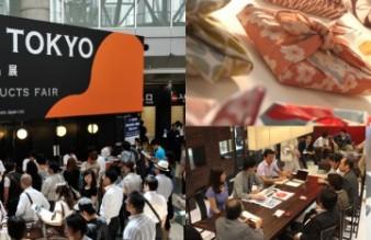my-design-week-6h-design-tokyo-1