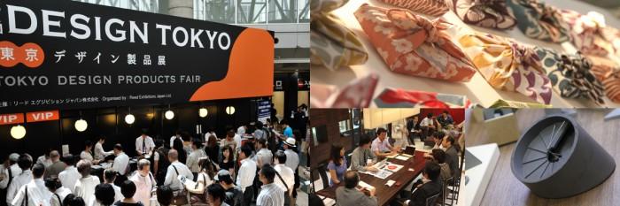 my-design-week-6h-design-tokyo-1  Design Agenda: 6th Design Tokyo my design week 6h design tokyo 1 e1436261117903