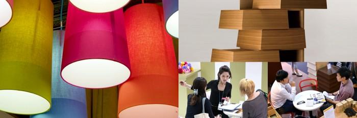 my-design-week-6h-design-tokyo  Design Agenda: 6th Design Tokyo my design week 6h design tokyo e1436261086383