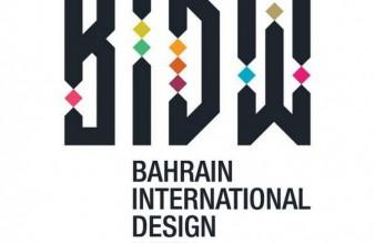 Bahrain Design Week