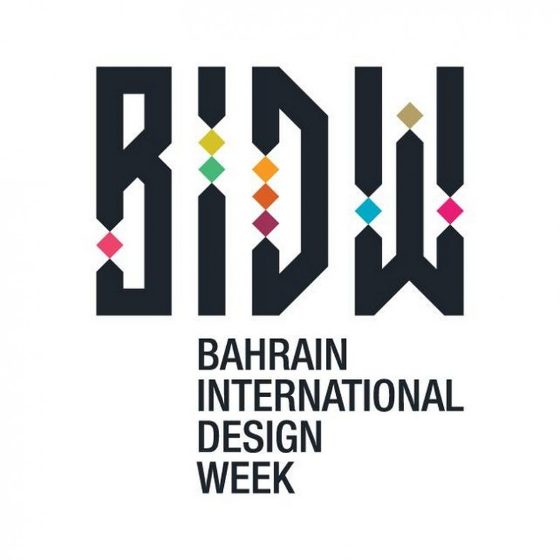 Bahrain Design Week bahrain design week