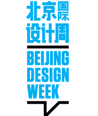 Beijing Design Week beijing design week 01