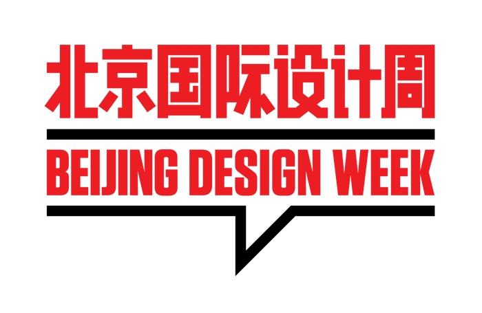 Beijing Design Week beijing design week