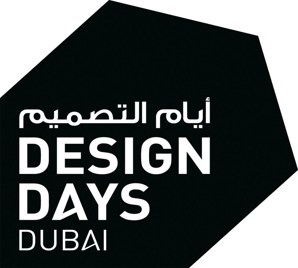 Dubai Design Days dubai design days