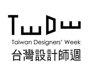 Taiwan Designers Week