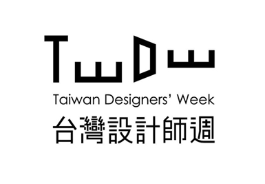 Taiwan Designers Week taiwan designers week