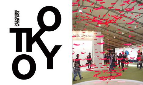 Tokio Designers Week tokio designers week