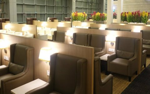 airport lounges 5 Breathtaking Airport Lounges That You Need To See 5 Breathtaking Airport Lounges That You Need To See 480x300