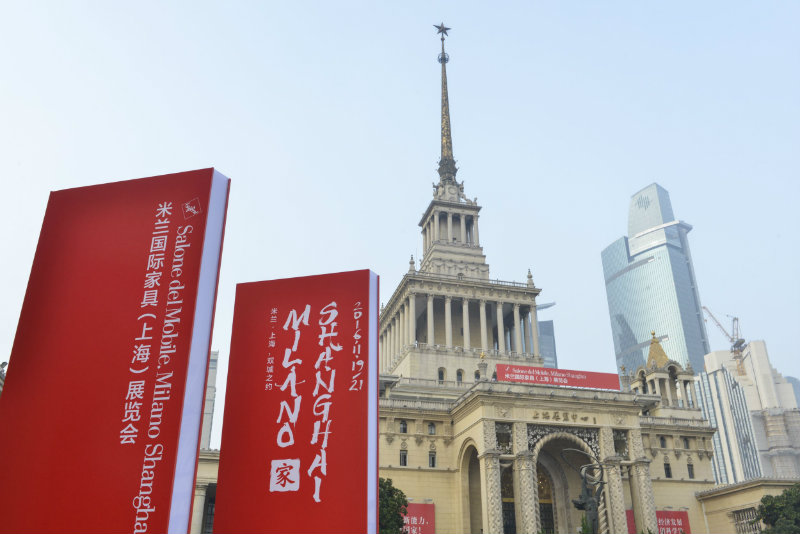 Everything You Need To Know About Salone Del Mobile.Milano Shanghai