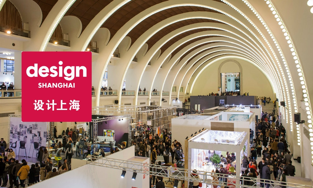 Everything You Need To Know About Design Shangai